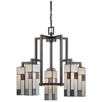 Designers Fountain 84186-CHA Bradley 6 Light 27 inch Charcoal Chandelier Ceiling Light