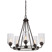 Gramercy Park 5 Light 26 inch Old English Bronze Chandelier Ceiling Light