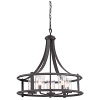 Palencia 5 Light 24 inch Artisan Pardo Wash Chandelier Ceiling Light