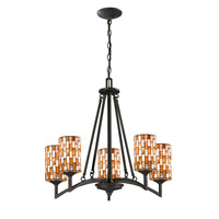 Myriad 5 Light 25 inch Textured Bronze Chandelier Ceiling Light