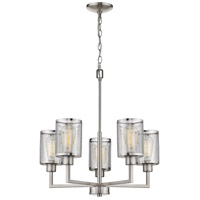 Eglo 203471A Verona 5 Light 23 inch Brushed Nickel Chandelier Ceiling Light