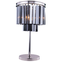 Elegant Lighting 1201TL14PN-SS/RC Sydney 26 inch 60 watt Polished Nickel Table Lamp Portable Light in Silver Shade, Urban Classic