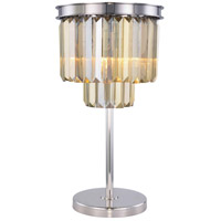 Sydney 26 inch 60 watt Polished Nickel Table Lamp Portable Light, Urban Classic