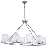 Monterey 8 Light 20 inch Polished Nickel Chandelier Ceiling Light, Urban Classic, Clear Glass