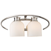 Dione 2 Light 20 inch Polished Nickel Vanity Wall Light