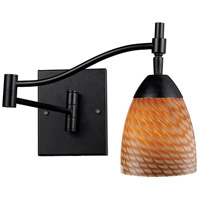 Celina 22 inch 60 watt Dark Rust Swingarm Wall Light in Standard, Cocoa Glass