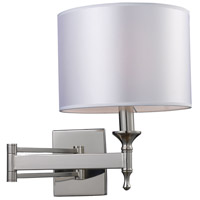 Pembroke 26 inch 100 watt Polished Nickel Swing Arm Sconce Wall Light