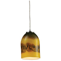 ELK Lighting Cosmos 1 Light Pendant in Satin Nickel 10217/1CMT
