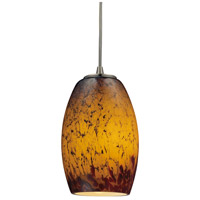 Maui 1 Light 5 inch Satin Nickel Pendant Ceiling Light in Incandescent, Sunset Glass, Standard