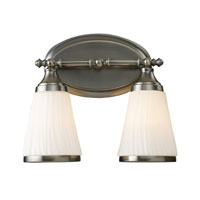 Brussels 2 Light 13 inch Antique Brass Bath Bar Wall Light