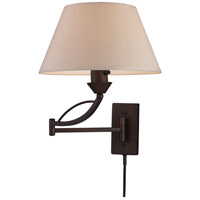 Elysburg 24 inch 150 watt Aged Bronze Swingarm Wall Light in Standard