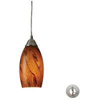 Galaxy 1 Light 5 inch Satin Nickel Pendant Ceiling Light in Incandescent, Brown Glass, Recessed Adapter Kit