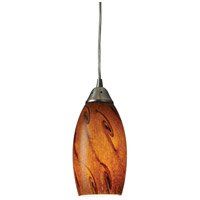 Galaxy 1 Light 5 inch Satin Nickel Pendant Ceiling Light in Incandescent, Brown Glass, Standard