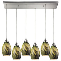 Formations 6 Light 30 inch Satin Nickel Pendant Ceiling Light in Planetary Glass