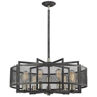 ELK Lighting Slatington 9 Light Chandelier in Silvered Graphite with Brushed Nickel 31239/9