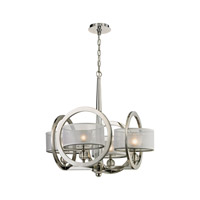 Corisande 4 Light 25 inch Polished Nickel Chandelier Ceiling Light