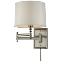 Signature 12 inch 100 watt Brushed Nickel Swingarm Wall Light