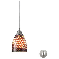 ELK 416-1C-LA Arco Baleno 1 Light 5 inch Satin Nickel Pendant Ceiling Light in Cocoa, Recessed Adapter Kit, Incandescent