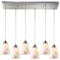 Pierra 6 Light 30 inch Satin Nickel Pendant Ceiling Light in Creme Glass