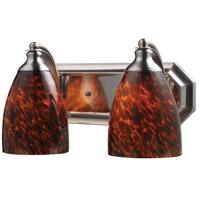 ELK 570-2N-ES Vanity 2 Light 14 inch Satin Nickel Bath Bar Wall Light in Standard Espresso Glass