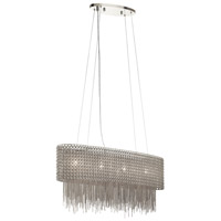 Elauna 4 Light 8 inch Brushed Nickel Pendant Ceiling Light