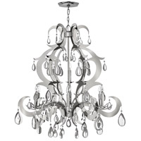 Fredrick Ramond FR43358PSS Xanadu 9 Light 41 inch Polished Stainless Steel Foyer Chandelier Ceiling Light, Two Tier