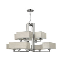 Fredrick Ramond Quattro 8 Light Chandelier in Brushed Nickel FR49458BNI