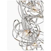Fredrick Ramond FR32015PNI Rumor 7 Light 20 inch Polished Nickel Cluster Pendant Ceiling Light alternative photo thumbnail