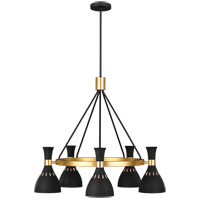 Generation Lighting EC1015MBK ED Ellen DeGeneres Joan 5 Light 32 inch Midnight Black Chandelier Ceiling Light