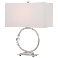 Signature 22 inch 100 watt Polished Nickel Table Lamp Portable Light