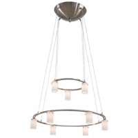 Counter Weights 9 Light 25 inch Brushed Nickel Chandelier Ceiling Light, Low Voltage