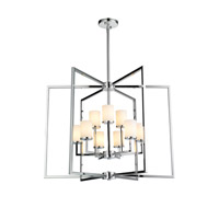 Baxley 9 Light 27 inch Chrome Caged Foyer Ceiling Light, 2 Tier