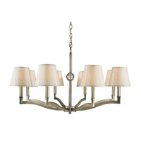 Golden Lighting Waverly 8 Light Chandelier in Antique Brass with Silken Parchment Shade 3500-8-AB-PMT