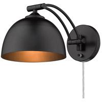 Golden Lighting 3688-A1W BLK-BLK Rey 10 inch 100.00 watt Matte Black Adjustable Wall Sconce Wall Light