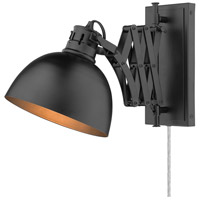 Golden Lighting 3824-A1W BLK-BLK Hawthorn 12 inch 100.00 watt Matte Black Adjustable Wall Sconce Wall Light