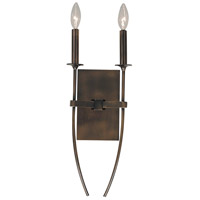 Maisonette 2 Light 8 inch Roman Bronze Bath Light Wall Light