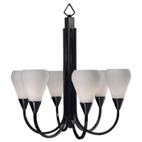HA Framburg Aurora 6 Light Dining Chandeliers in Charcoal w/ Ebony Accents 1276CH/EB