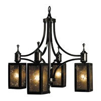 HA Framburg Evolution 4 Light Dinette Chandeliers in Ebony 1414EBONY