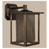HA Framburg Gymnopedie 1 Light Exterior in Siena Bronze 2280SBR