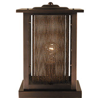 HA Framburg Gymnopedie 1 Light Exterior in Siena Bronze 2282SBR