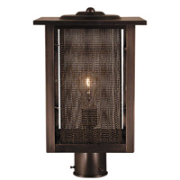 HA Framburg Gymnopedie 1 Light Exterior in Siena Bronze 2283SBR