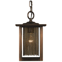 Gymnopedie 1 Light 7 inch Siena Bronze Exterior