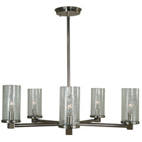 Lexi 5 Light 24 inch Polished Nickel Dining Chandelier Ceiling Light