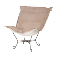 Bella Bold Neutral Sand Accent Chair