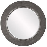 Yukon Glossy Charcoal Wall Mirror