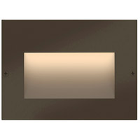 Hinkley 1563BZ Taper 12V 2.2 watt Bronze Brick and Step Light