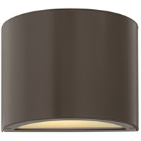 Luna 1 Light 7 inch Bronze Mini Outdoor Wall Pocket in GU24