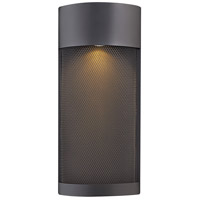 Hinkley 2307BK-LL Aria LED 17 inch Black Outdoor Pocket Wall Mount