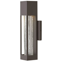Vapor 1 Light 14 inch Bronze Outdoor Wall Mount, Small