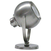 Spot Light 6 inch 40 watt Satin Nickel Task Light Portable Light
